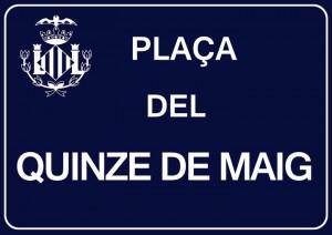 plaza15m